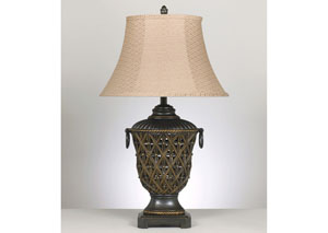 Redella Bronze & Antique Gold Table Lamp (Set of 2)
